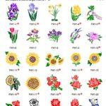 FW-flowers-pg1